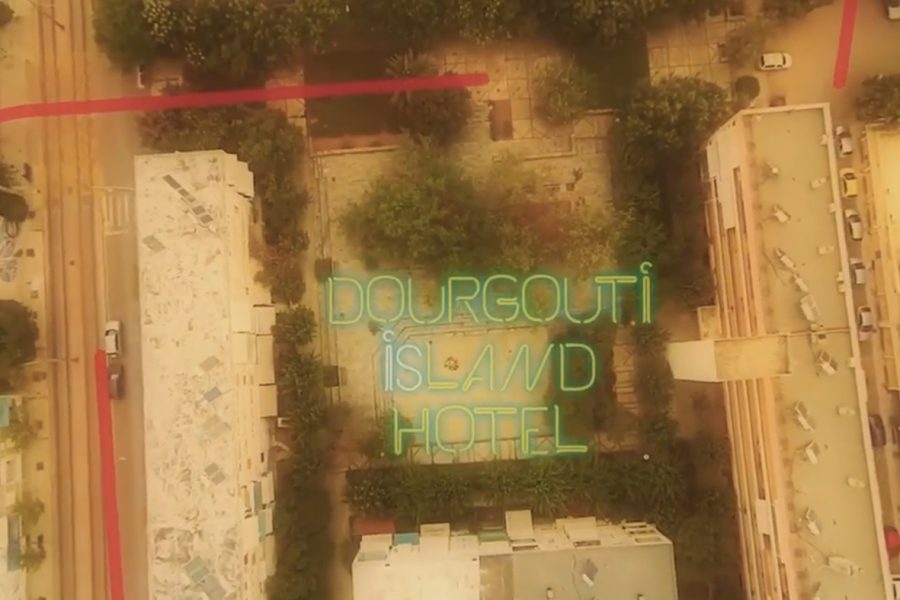 Dourgouti Island Hotel Project